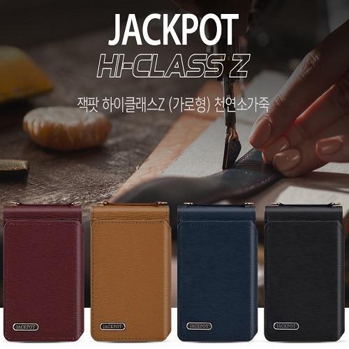[JACKPOT] 잭팟 하이클래스 Z플립3 천연소가죽 케이스 GS