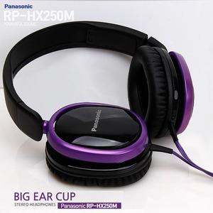 [Panasonic] 파나소닉 헤드폰(RP-HX250M) #