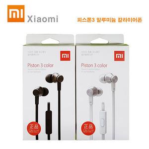 [XIAOMI] 샤오미 피스톤3 컬러 이어폰 #