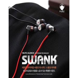 [SWANK] nutz 이어폰 #