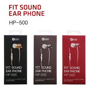[ELWOM] 이룸 이어폰(HP-500) #