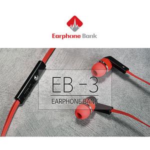 [EARPHONEBANK] 이어폰뱅크 플랫 이어폰(EB-3) #