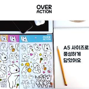 [OVERACTION] 오버액션토끼 투명 스티커 B