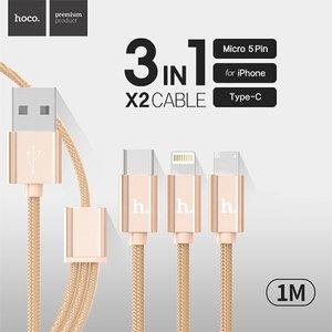 [HOCO] 호코 X2 1M 레피드 차징 3in1 케이블 #