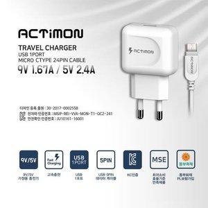 [ACTIMON] 엑티몬 급속 USB 1포트 가정용충전기 [C타입] #