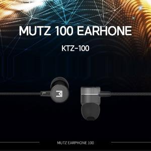 [MUTZ] 뮤츠 100 이어폰(KTZ-100) #
