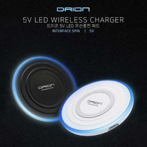 [DRION] 드리온 LED 고속 무선충전패드 5V #