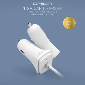 [DRION] 드리온 일체형 차량용 충전기1.2A [8핀][120cm] #