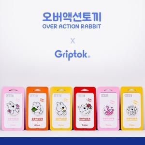 [OVERACTION] 오버액션토끼 그립톡 B