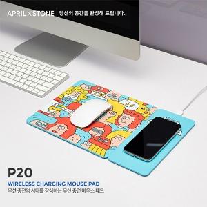 [APRIL X STONE] P20 에디션 무선충전마우스패드 #