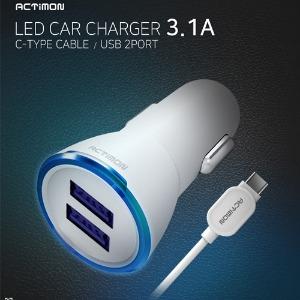 [ACTIMON] 엑티몬 LED USB 2포트 차량용충전기(3.1A) #