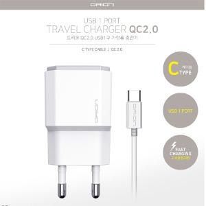 [DRION] 드리온 퀵2.0 USB 1구 가정용 충전기 #