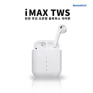 [iMAX] 완전 무선 오픈형 블루투스 이어폰 #