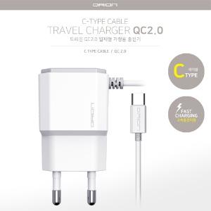 [DRION] 드리온 퀵2.0 일체형 가정용 충전기[C타입][120cm] #