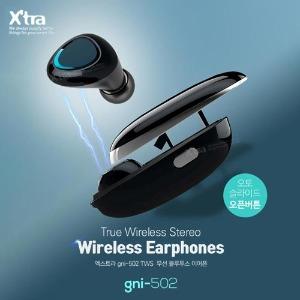 [XTRA] TWS 무선 블루투스 이어폰 gni-502