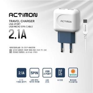 [ACTIMON] 엑티몬 USB 2포트 가정용충전기 #