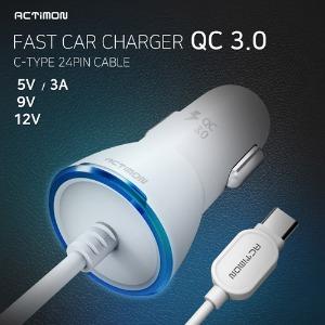 [ACTIMON] 엑티몬 LED QC 3.0 일체형 급속 차량용충전기 #