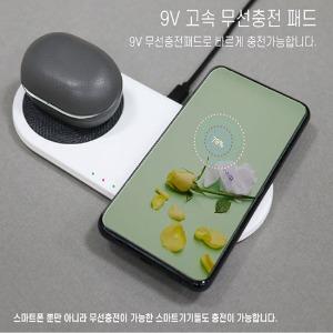 [Cherefez] 10W 고속 듀얼 무선충전 패드 #
