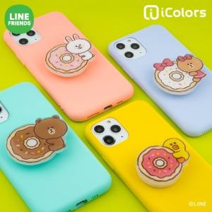 [LINEFRIENDS] 라인프렌즈 도넛 젤리 그립 홀더 SB@