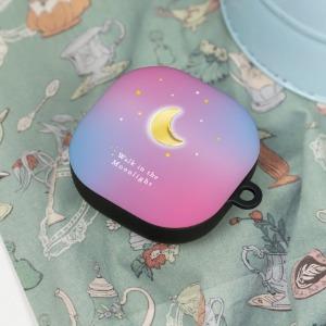 [HH] 블루투스 버즈 라이브 케이스[달빛별빛]