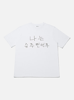 EUNHYUK HAND DRAWN T-SHIRT
