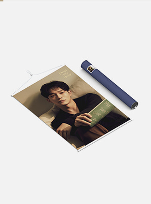 CHEN WALL SCROLL POSTER - Dear my dear