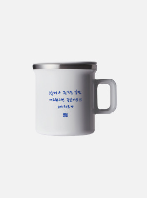 SUPER JUNIOR MESSAGE MUG