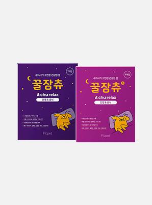 [Dr.Seol &P!CK] FITPET It Chu RELAX