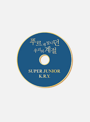 SUPER JUNIOR-K.R.Y. BADGE - 푸르게 빛나던 우리의 계절 (When We Were Us)