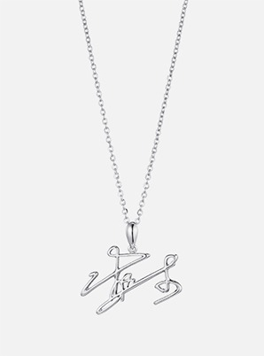 XIAOJUN ARTIST BIRTHDAY NECKLACE