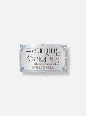 SUPER JUNIOR-K.R.Y. Beyond LIVE BADGE