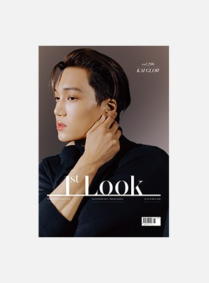 KAI 1st Look_B VER_vol 206