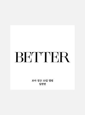 BoA The 10th Album - BETTER (일반반)