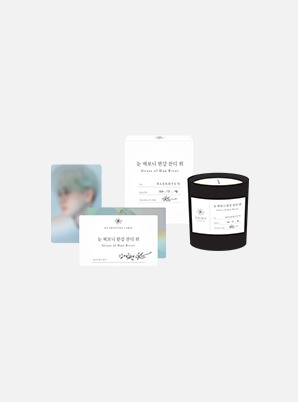BAEKHYUN Beyond LIVE - BAEKHYUN : LIGHT CANDLE SET (Grass of Han River BY BAEKHYUN)
