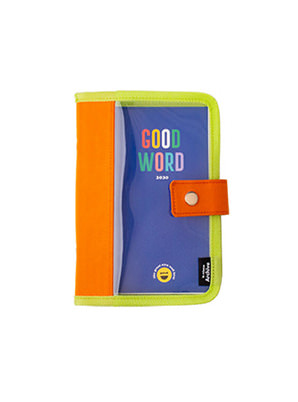 LUCALAB 2020 AC Good Word Diary