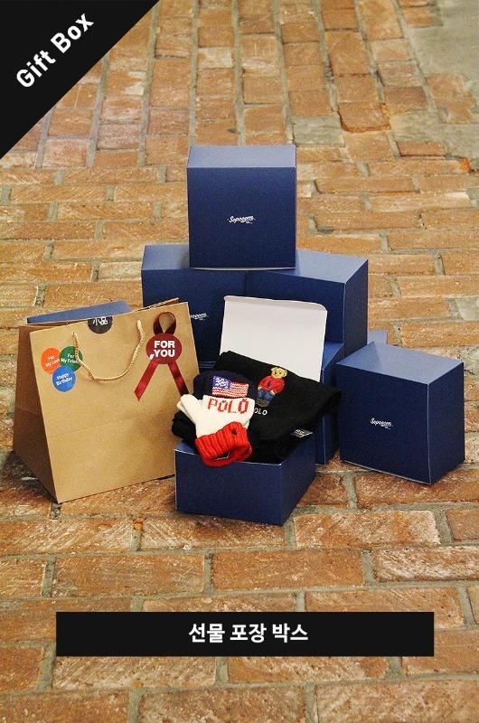 SOPOOOM Gift Box