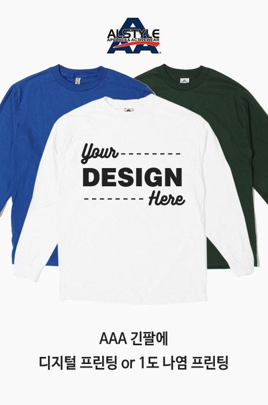 CUSTOM AAA L/S Printing