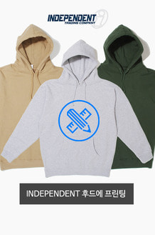 CUSTOM iNDEPENDENT Hood Printing