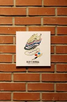 RUDYINDAHOUSE Rudy's Manual Artwork Canvas Max 25x25