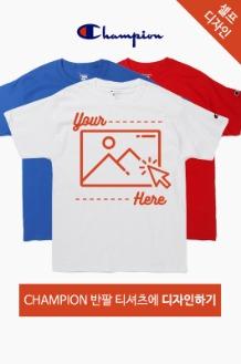 SELF CUSTOM CHAMPION S/S Printing