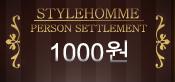 1000원 개인결제창