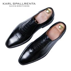- KARL SPALLRENTA - 93216 스트레이트 팁 슈즈 (Black)