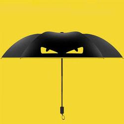 102992 FE 앵그리아이 컬러 우산 (5Color)