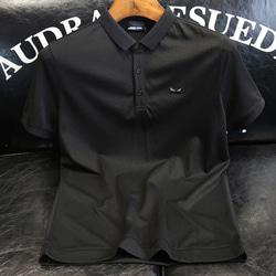 105060 몬스터 하프 카라 티셔츠 (Black)