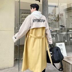 110775 레이어드 베스트 배색 트렌치 코트(Mustard)
