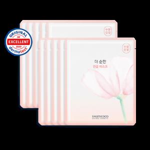 [원데이특가] 더 순한 연꽃 마스크 10매