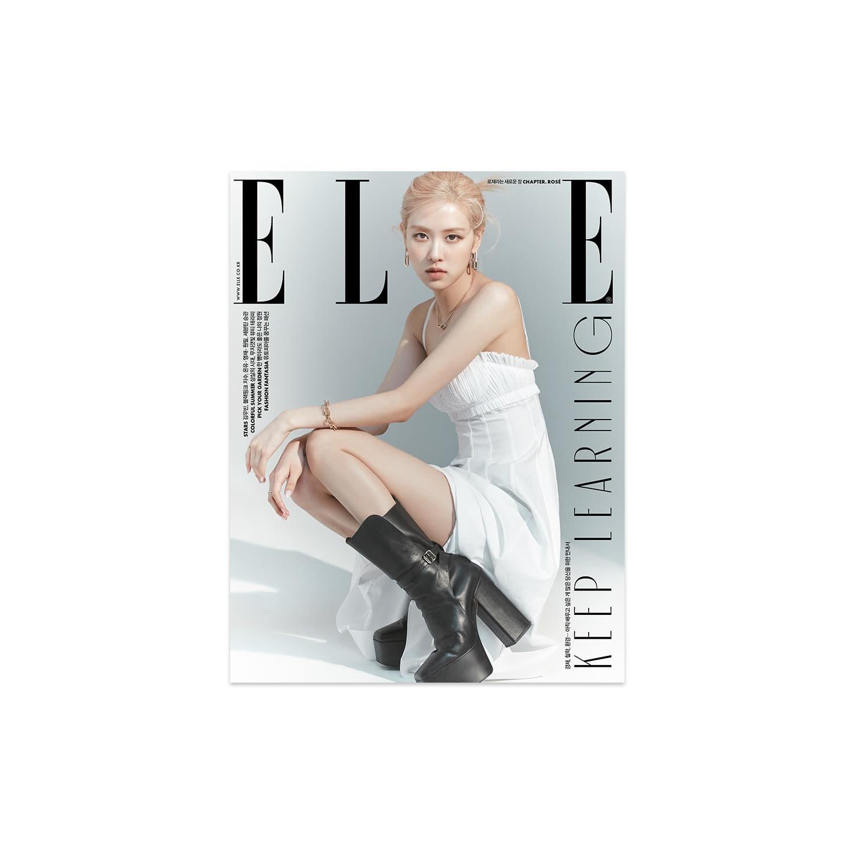 엘르 ELLE 2021년 6월호(로제) - E타입