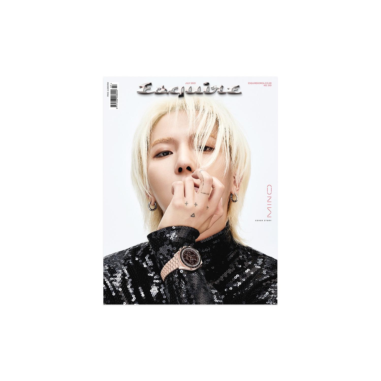 에스콰이어 Esquire 2021년 7월호(송민호) - A타입