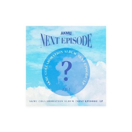 AKMU COLLABORATION ALBUM [NEXT EPISODE] LP