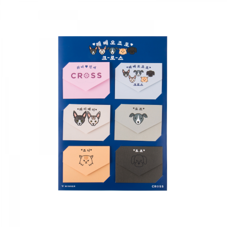 [CROSS] WINNER LETTER CARD SET